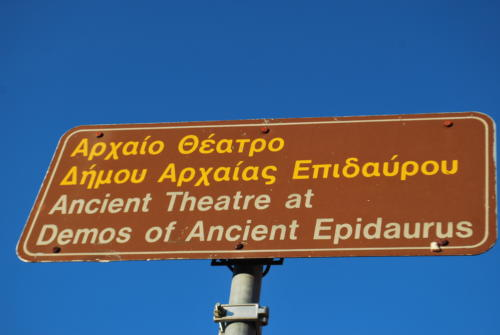 Stare Epidauros